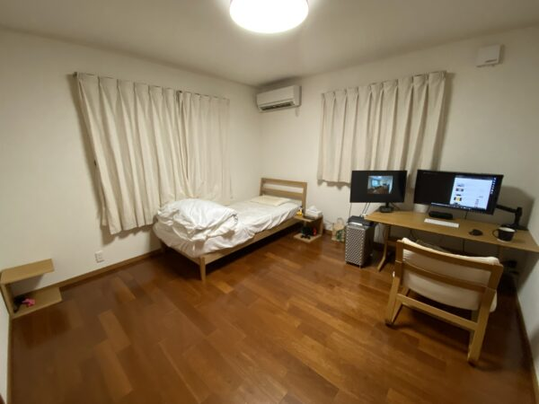 after room